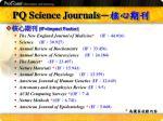 pq science journals2