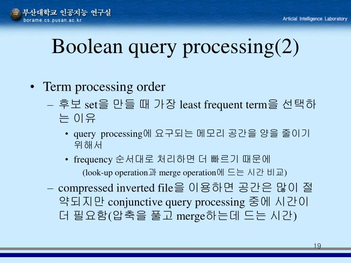 Boolean query processing(2)