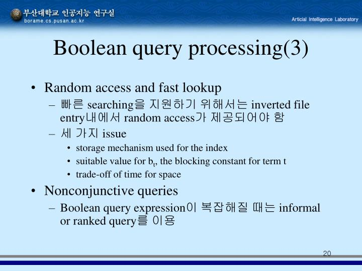 Boolean query processing(3)