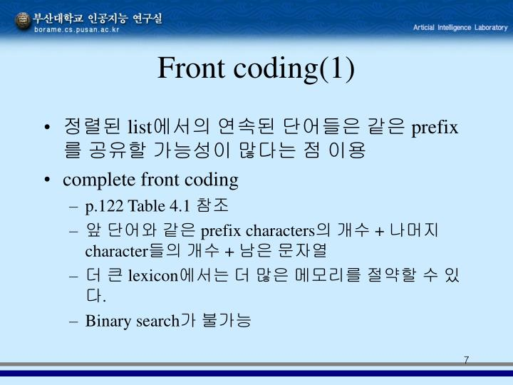 Front coding(1)