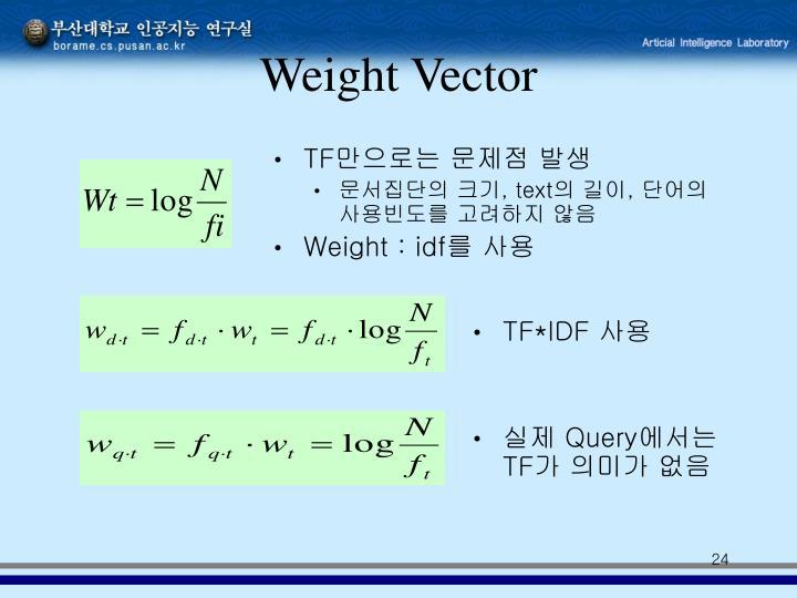 Weight Vector