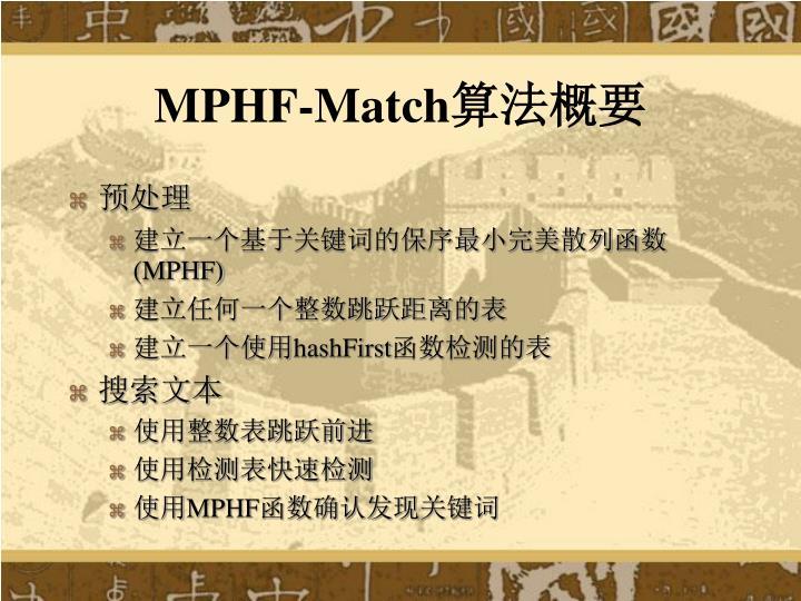 MPHF-Match