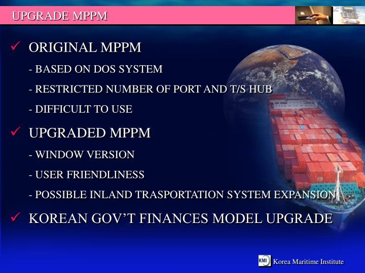 UPGRADE MPPM