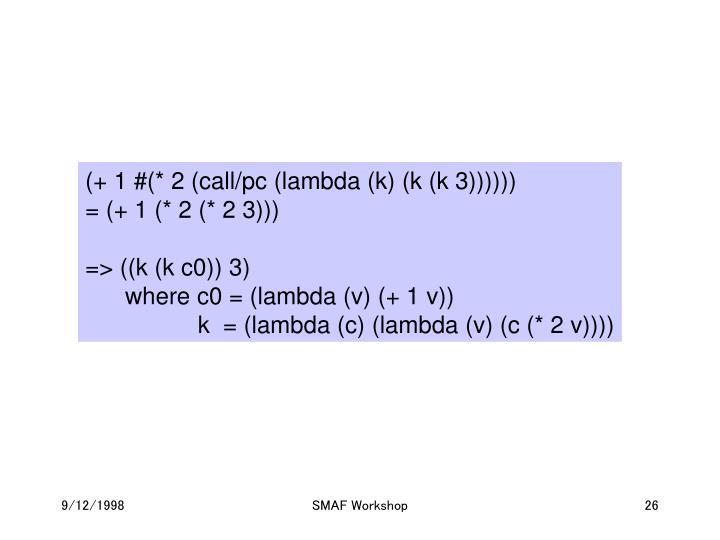 (+ 1 #(* 2 (call/pc (lambda (k) (k (k 3))))))