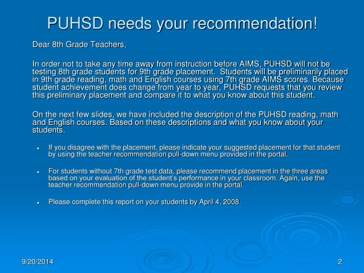 Puhsd needs your recommendation