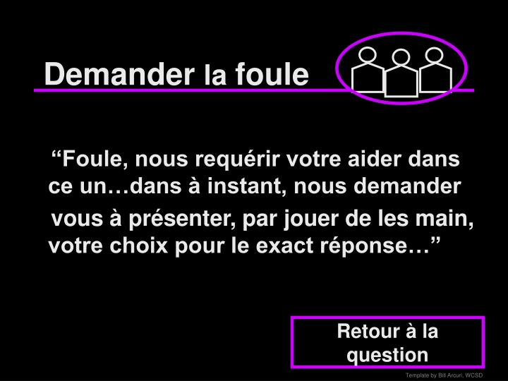 Demander