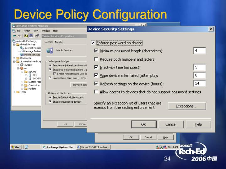 Device Policy Configuration