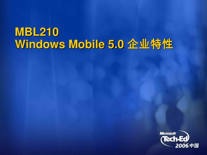 Mbl210 windows mobile 5 0