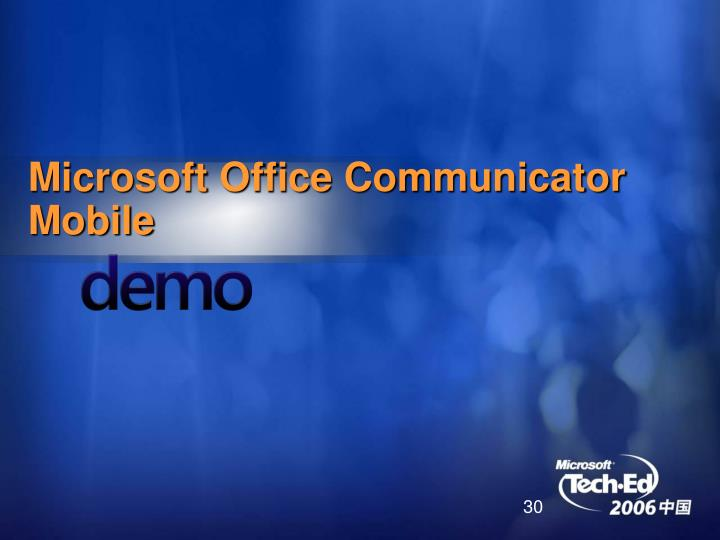 Microsoft Office Communicator Mobile