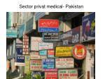 sector privat medical pakistan