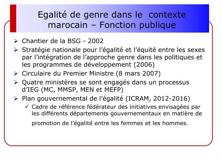 Egalité de genre dans le  contexte marocain – Fonction publique