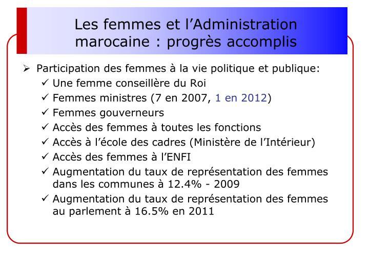Les femmes et l'Administration marocaine : progrès accomplis