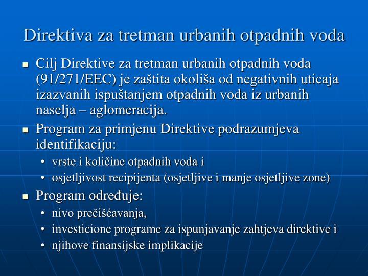 Direktiva za tretman urbanih otpadnih voda