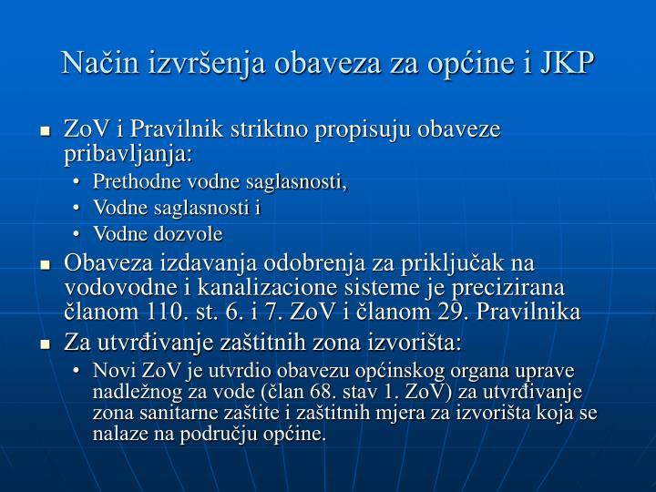 Način izvršenja obaveza za općine i JKP