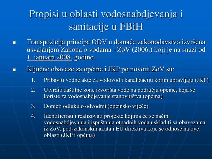 Propisi u oblasti vodosnabdjevanja i sanitacije u FBiH