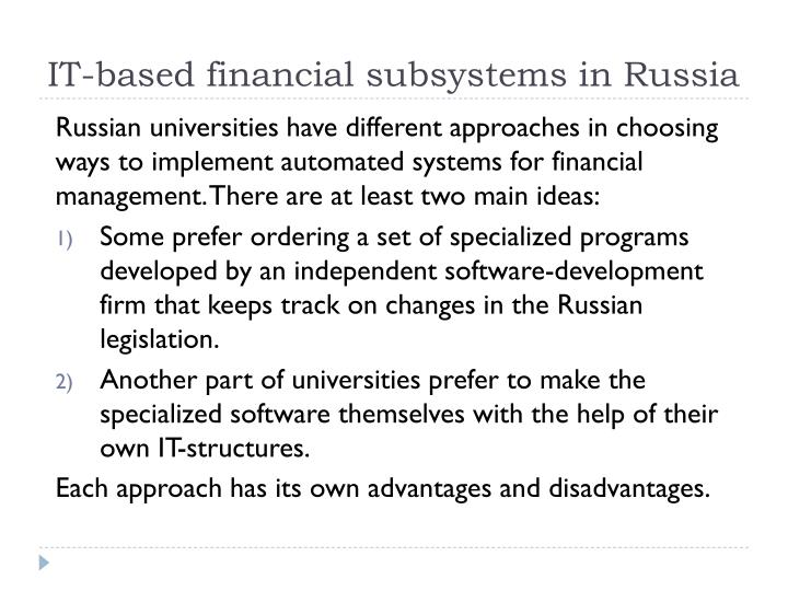 IT-based financial subsystems in Russia