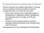 it based financial subsystems in russia