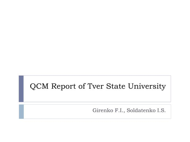 Qcm report of tver state university