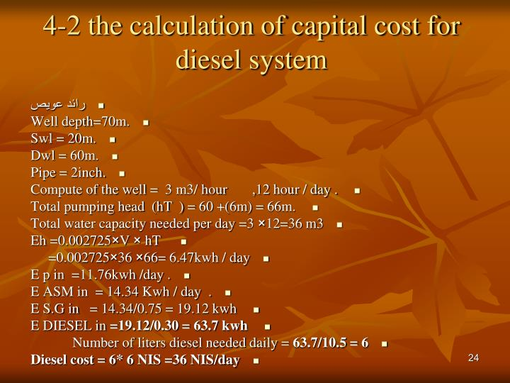4-2 the calculation of capital cost for diesel system