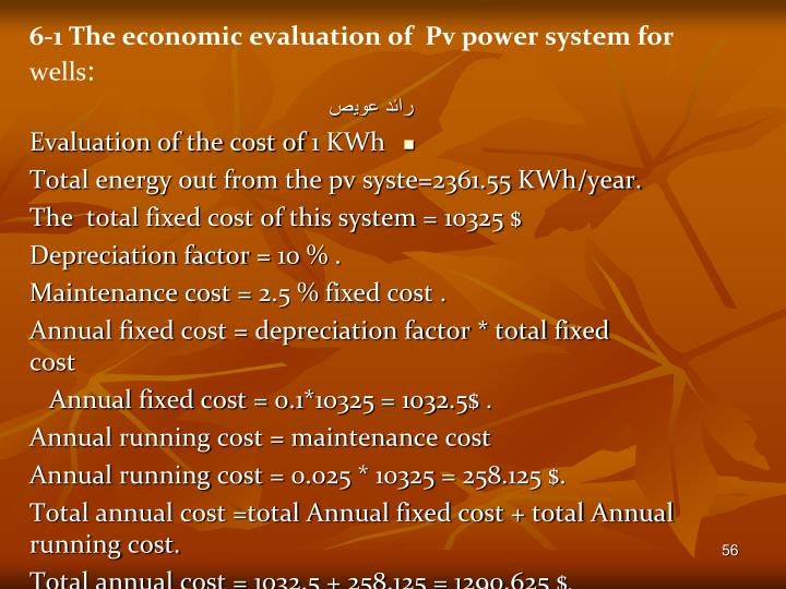 6-1 The economic evaluation of  Pv power system for