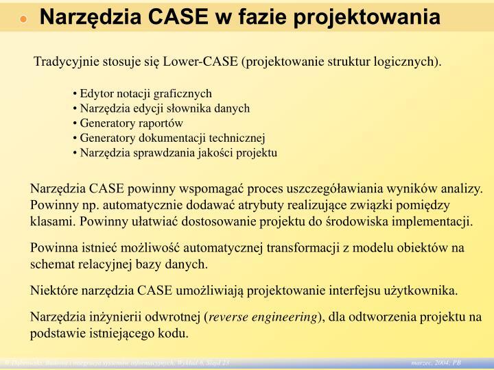 Narzędzia CASE w fazie projektowania