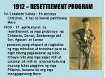1912 resettlement program