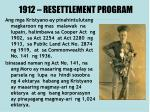 1912 resettlement program1