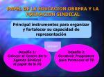 papel de la educacion obrera y la formacion sindical