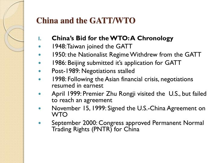 China and the GATT/WTO