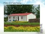photo of a type house1