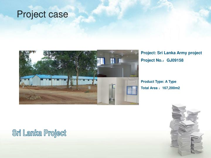 Project case