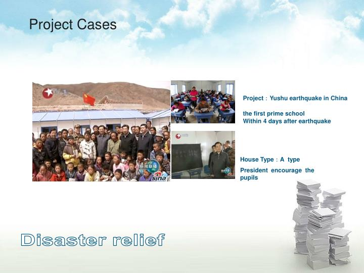 Project Cases
