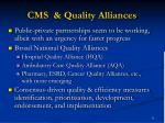 cms quality alliances