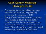 cms quality roadmap strategies for qi