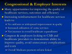 congressional employer interests