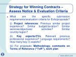 strategy for winning contracts assess notice evaluation criteria
