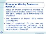 strategy for winning contracts basics 2