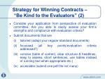 strategy for winning contracts be kind to the evaluators 21