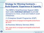 strategy for winning contracts build experts experience capacity