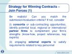 strategy for winning contracts join forces 1