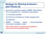strategy for winning contracts join forces 2