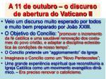 a 11 de outubro o discurso de abertura do vaticano ii