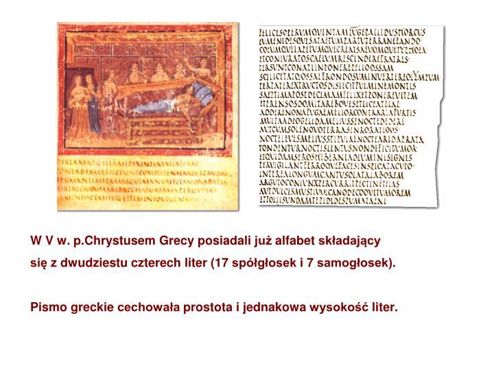 W V w. p.Chrystusem Grecy posiadali już alfabet składający