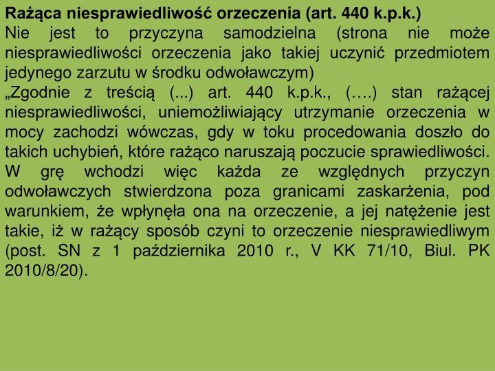 Raca niesprawiedliwo orzeczenia (art. 440 k.p.k.)