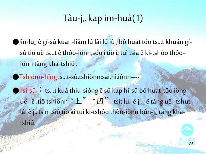 """Tàu-j"""" kap im-huà(1)"""