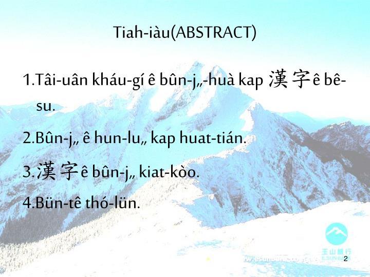 Tiah-iàu(ABSTRACT)