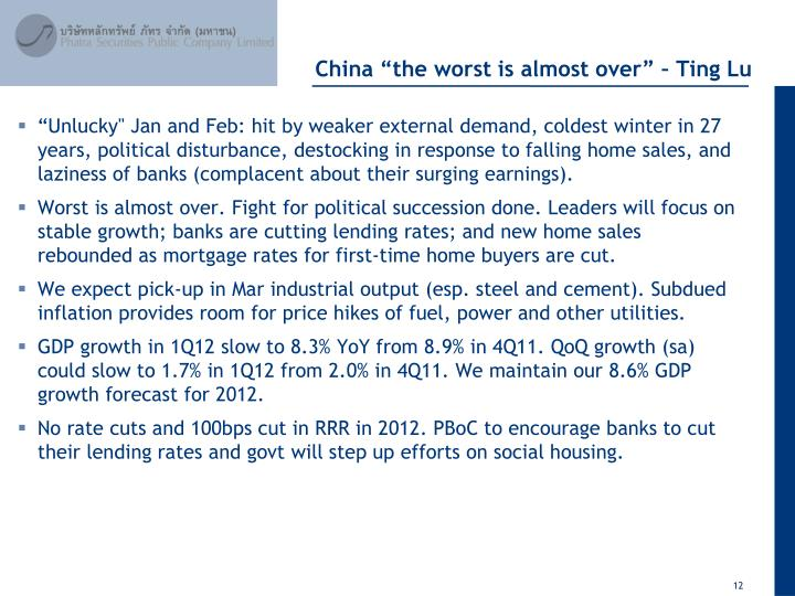 "China ""the worst is almost over"" – Ting Lu"