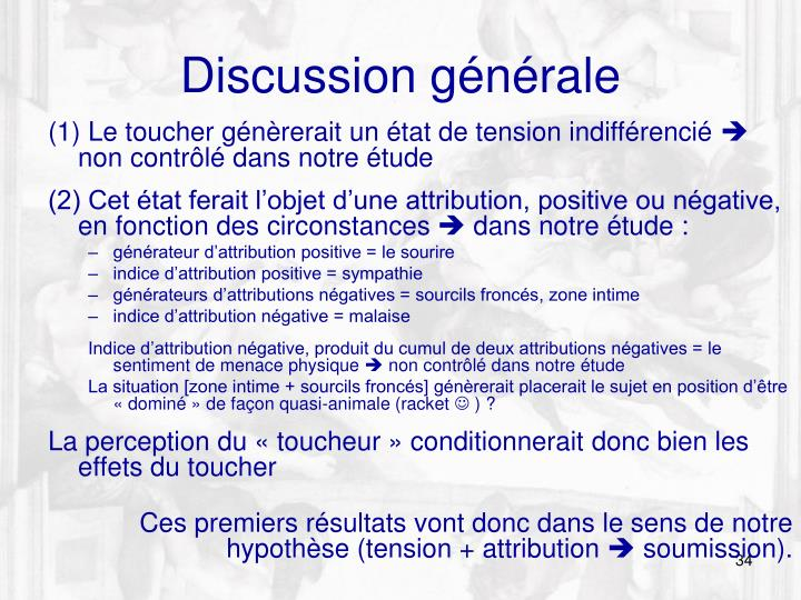 Discussion générale