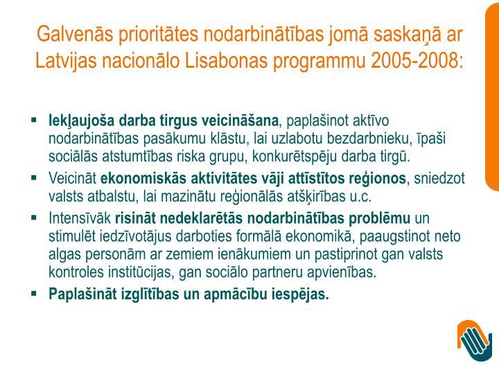 Galvenās prioritātes nodarbinātības jomā saskaņā ar Latvijas nacionālo Lisabonas programmu 2005-2008: