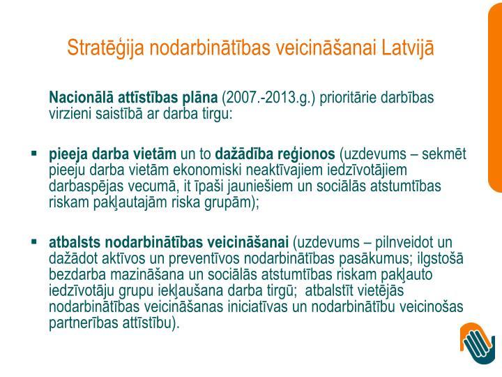 Stratēģija nodarbinātības veicināšanai Latvijā